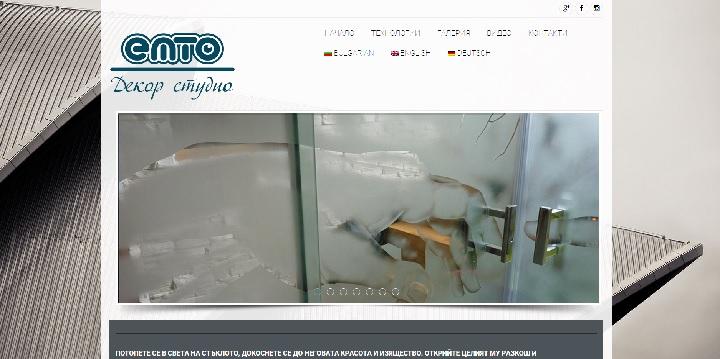 emtobg.com